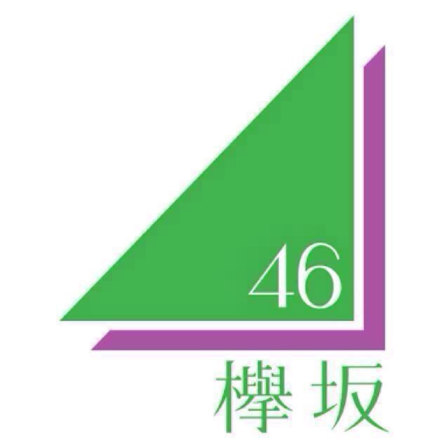 第1回755欅坂46美少女コンテスト開催中!