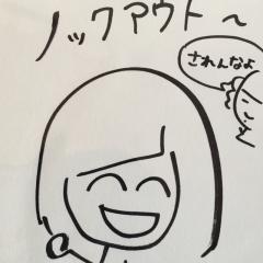 石田健志(ケンジ)