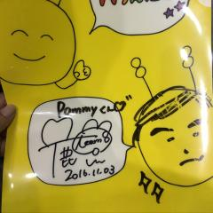 Pommy@台湾