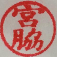 なっちゃん(なつみかん命名💓)