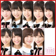 AKB48 チーム8 関東エリア
