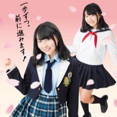 杉山愛佳(SKE48)