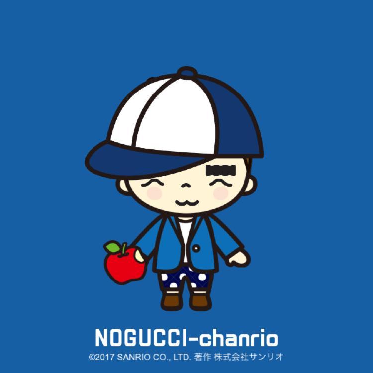 NOGUCCI(のぐっちだよw)
