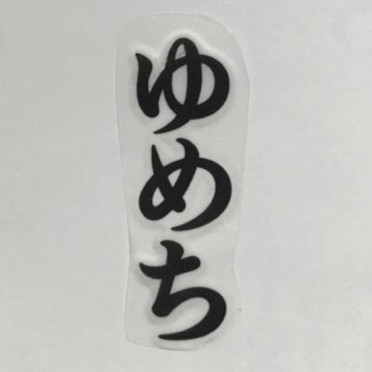 KUWANO Shinsuke