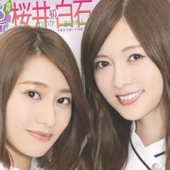 月刊AKB48グループ新聞編集部【6月号は16日〜発売!】