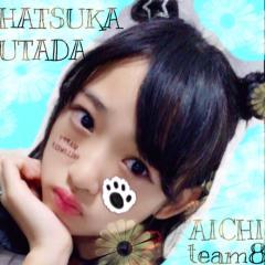 AKB48 チーム8 歌田初夏のトーク