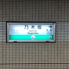 乃木坂クライマー