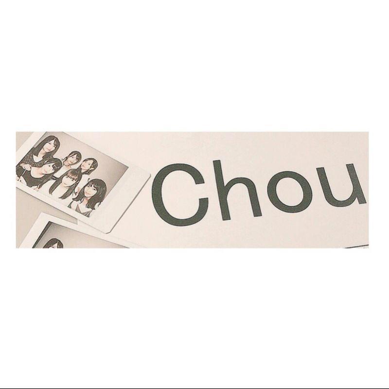 Chou(シュー)