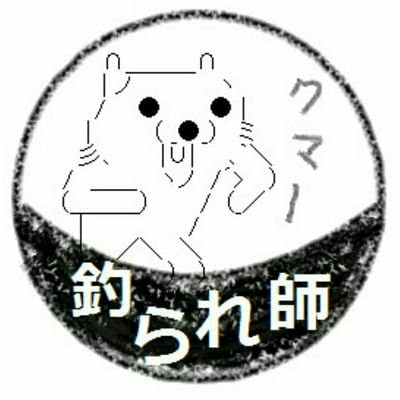 くまちゃん