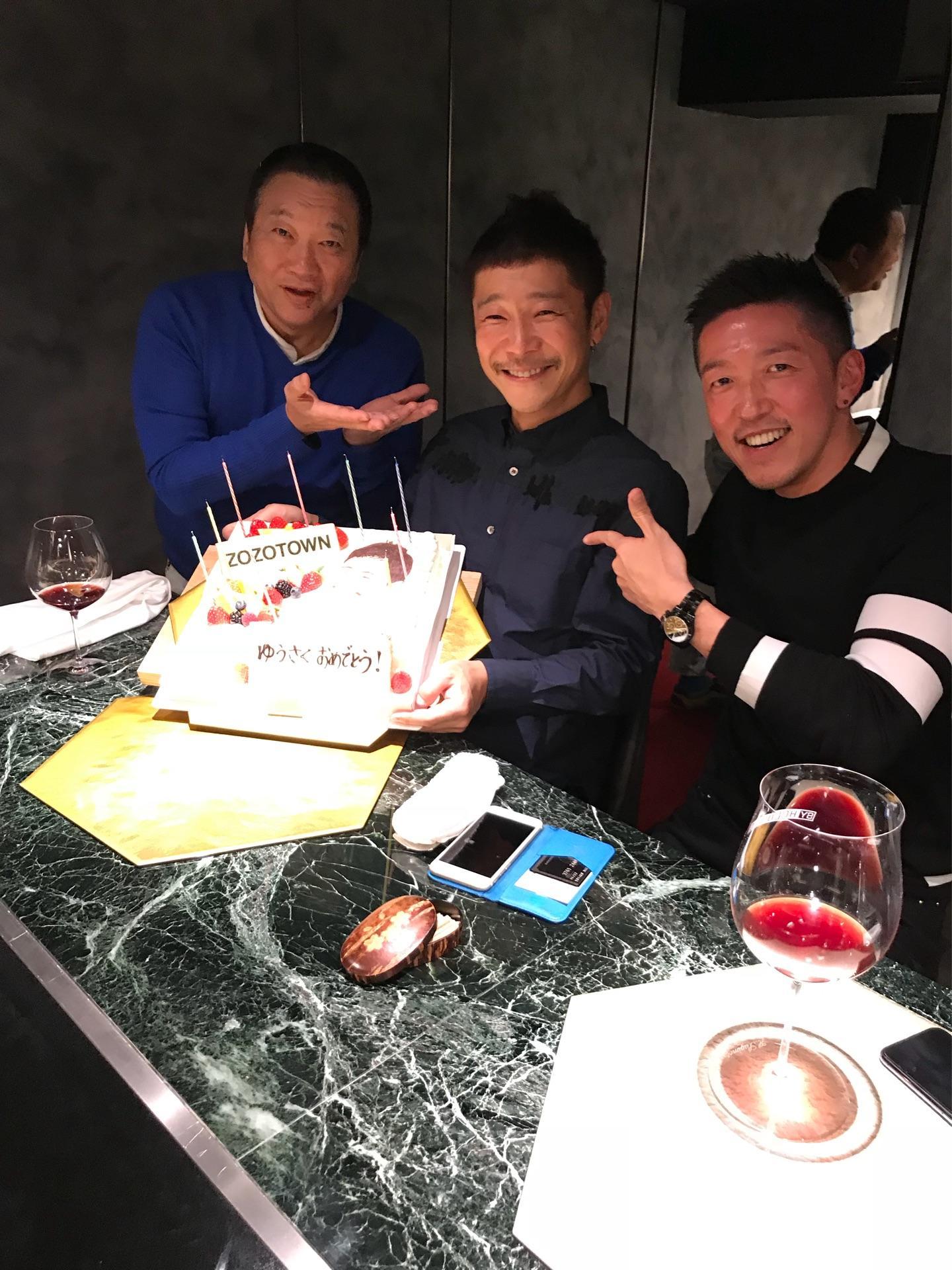 作 誕生 日 前澤 友
