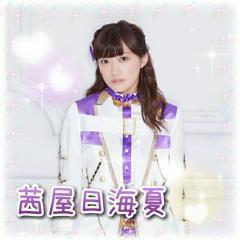 茜屋日海夏(i☆Ris) | 755