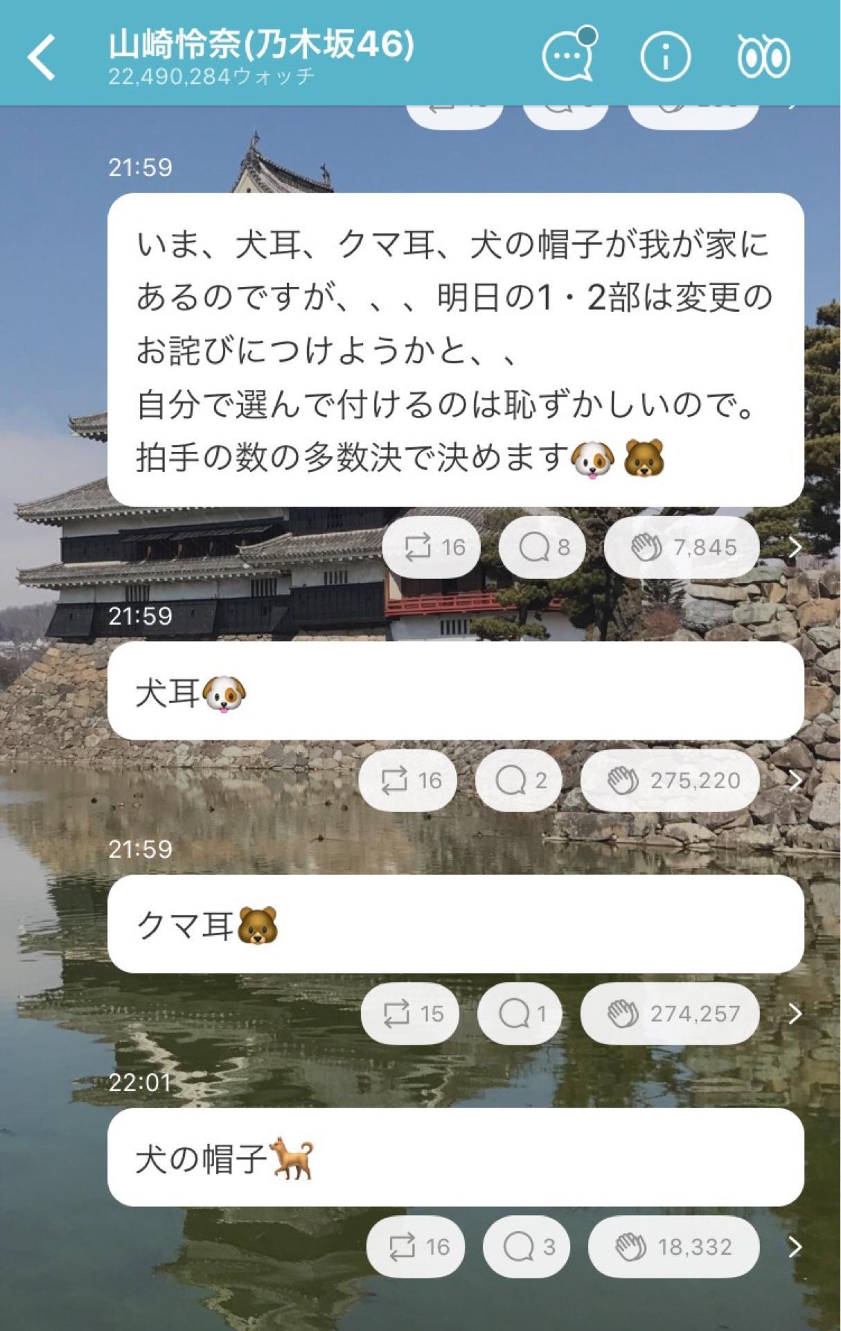 乃木坂46.755スレ★18 ->画像>98枚