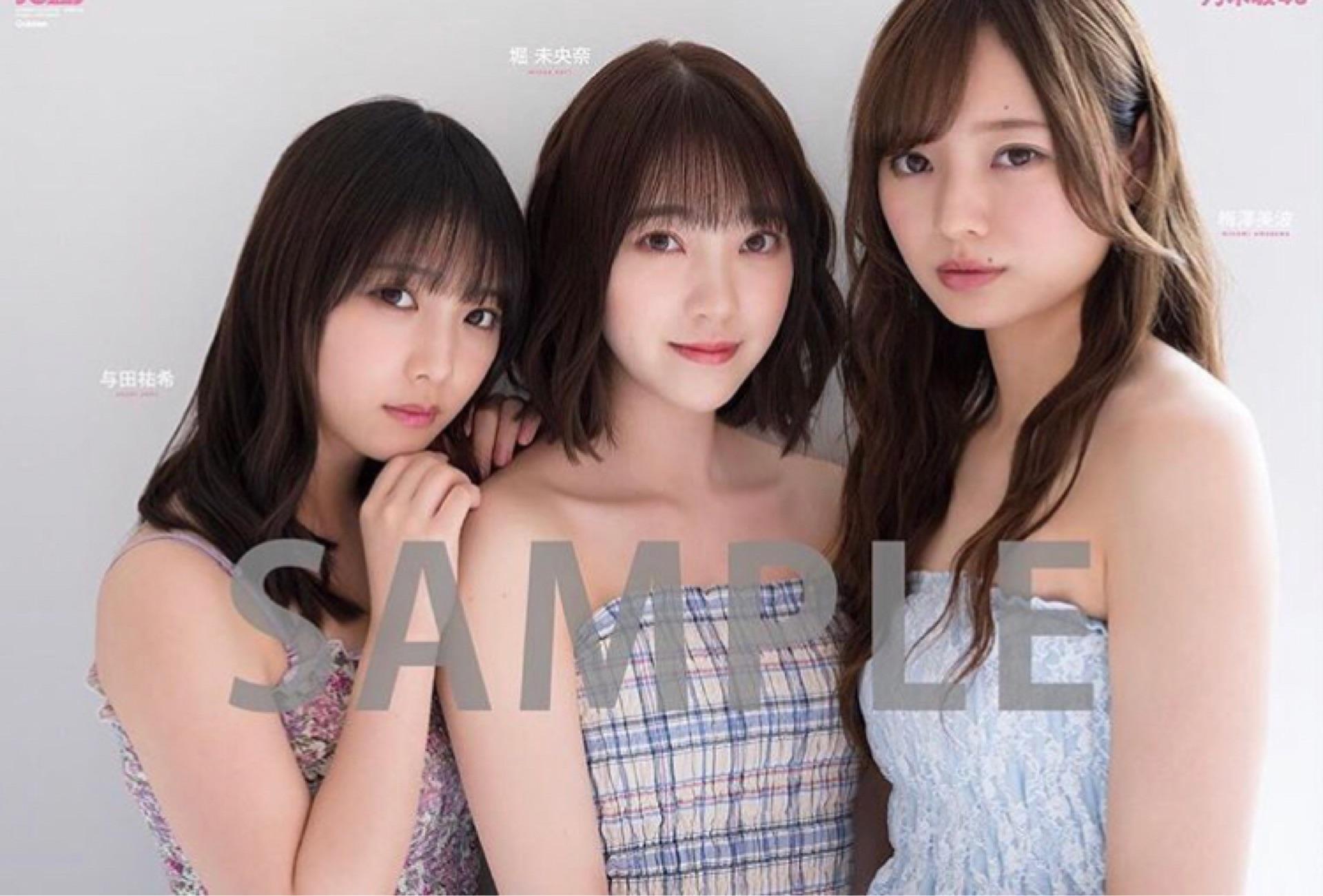 なんJ乃木坂46部♪34 YouTube動画>1本 ->画像>315枚