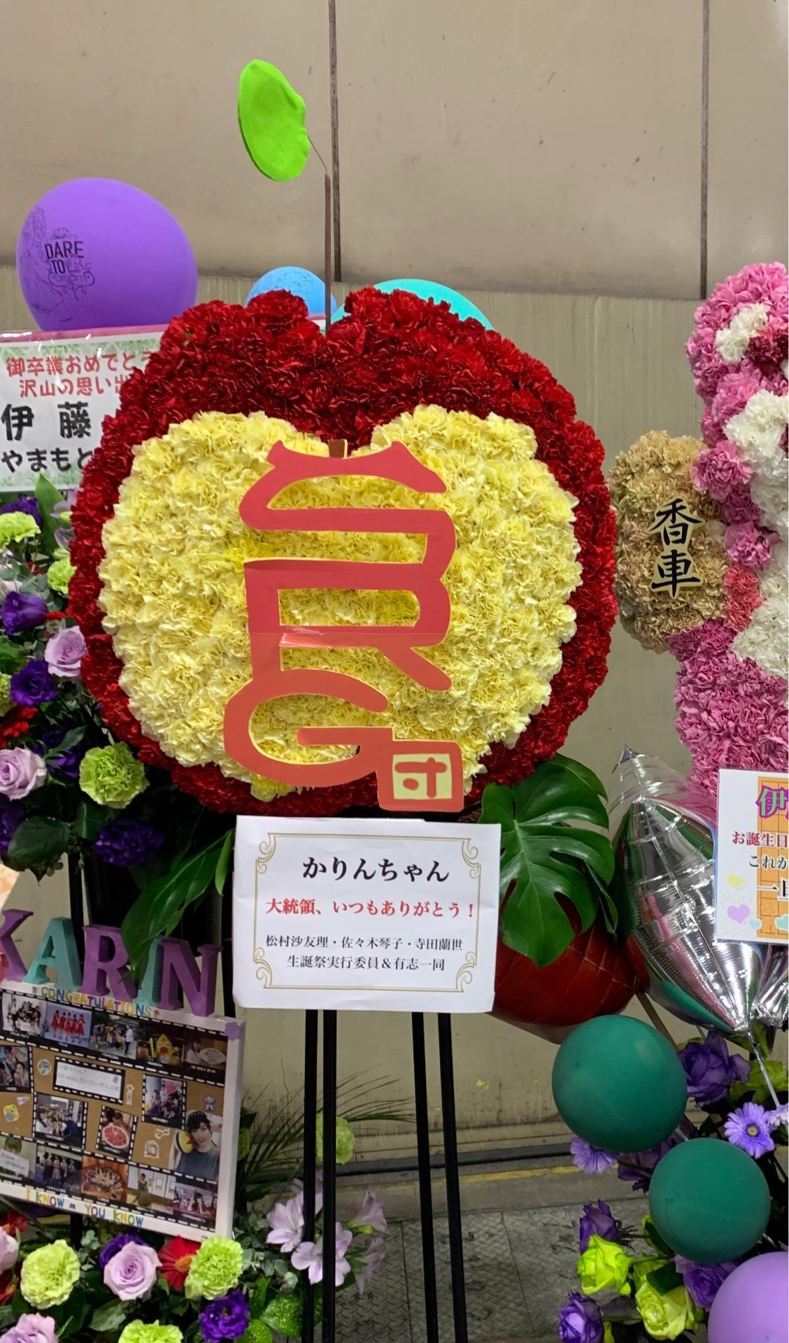 さゆりんご軍団がファンタのTVCMに登場。松村沙友理、佐々木琴子、寺田蘭世、そして、中田花奈~~~~~~~~~~