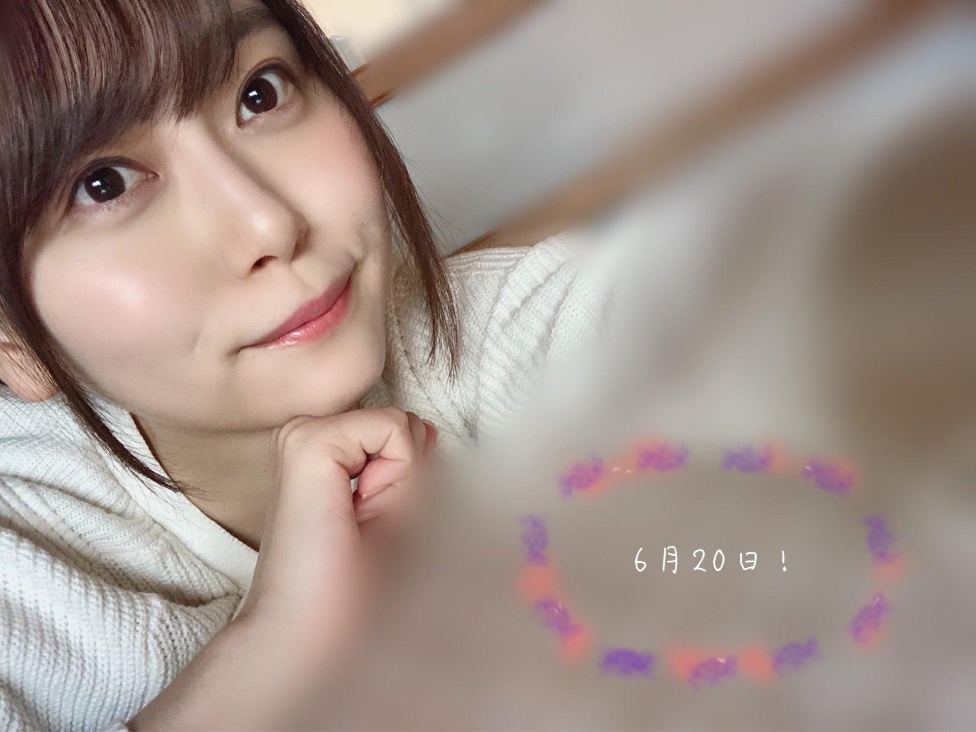 期生 ブログ 4 乃木坂