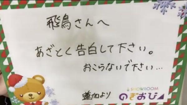 46 ライブドア 乃木坂 まとめ